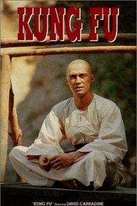 Kung Fu (TV)