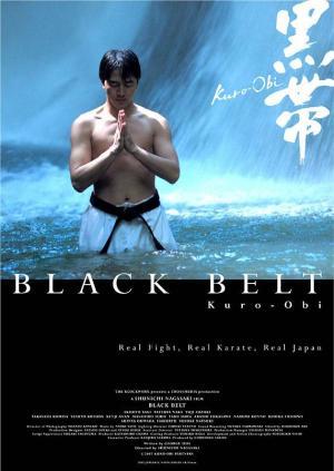 Cinturón negro (Black Belt)