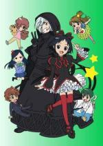 Kuromajo-san ga Tooru!! (Serie de TV)