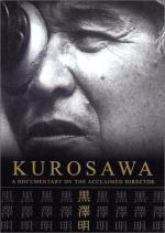 Kurosawa: Un documental sobre la vida del maestro