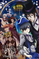 Black Butler: Book of Circus (Serie de TV)