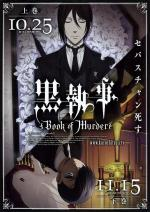 Black Butler: Book of Murder (Miniserie de TV)