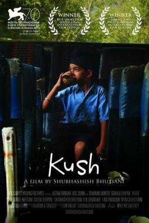 Kush (C)