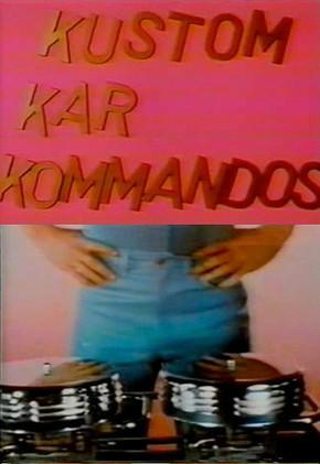 Kustom Kar Kommandos (C)
