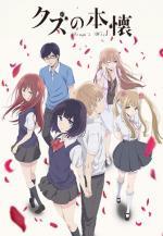 Kuzu no honkai (Scum's Wish) (Serie de TV)