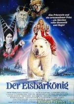 Kvitebjørn Kong Valemon
