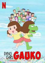 Dino Girl Gauko (Serie de TV)