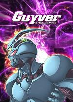 Guyver: The Bioboosted Armor (TV Series)