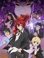 Cuticle Detective Inaba (TV Series)