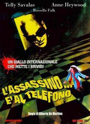 El asesino está al teléfono