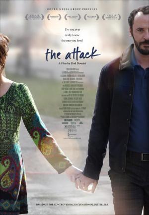 El atentado (The Attack)