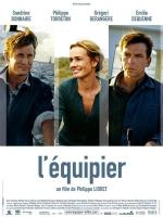 L' Equipier (The Light)