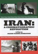 L'Iran: une révolution cinématographique