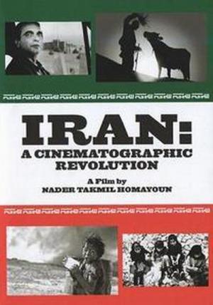 L'Iran: une révolution cinématographique (TV)