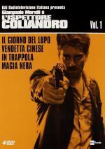 L'ispettore Coliandro (TV Series)