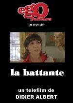 Luchadora (TV)