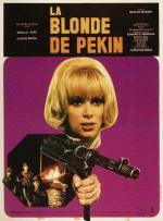 The Blonde from Peking