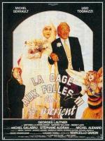 La jaula de las locas: Ellas se casan