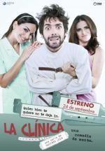 La clínica (Serie de TV)
