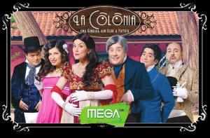 La Colonia (TV Series) (Serie de TV)