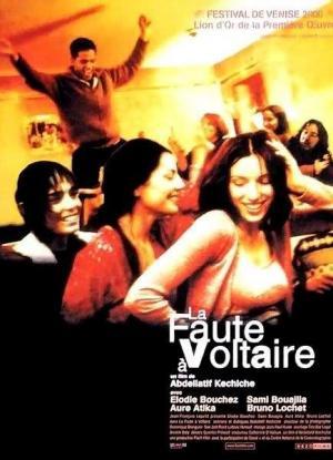 La culpa la tiene Voltaire