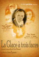 La Glace à trois faces (The Three-Sided Mirror)