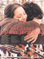 La guerre dans le Haut Pays (War in the Highlands)