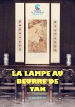 La lámpara de mantequilla de yak (C)