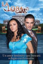 La Loba (Serie de TV)