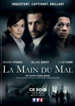 La main du mal (TV Miniseries)