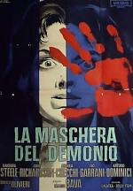 La maschera del demonio (Black Sunday)