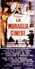 La muraglia cinese (Behind the Great Wall)