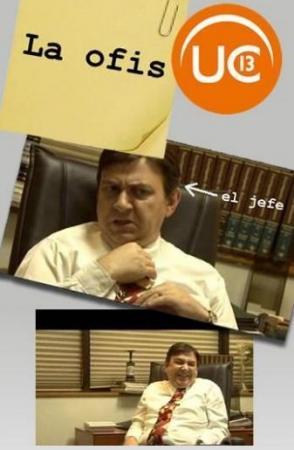 La ofis (Serie de TV)