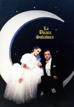 La pícara soñadora (TV Series)