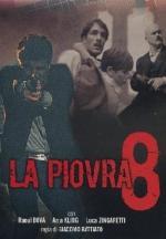 La Piovra 8 (TV)