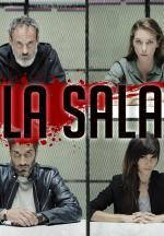 La sala (Serie de TV)