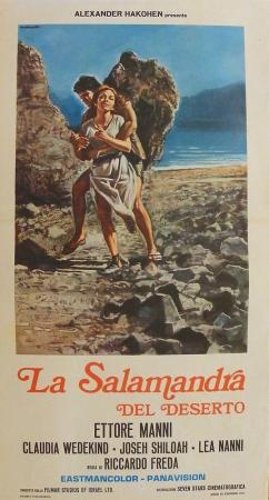 La salamandra del desierto