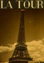 La tour (C)