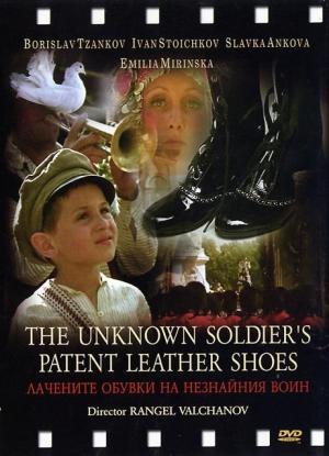 Los zapatos de charol del soldado desconocido
