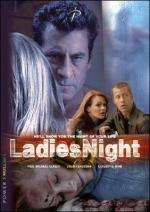 Ladies Night (TV)