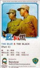 The Blue and the Black 1