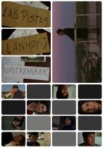 Las pistas - Lanhoyij - Nmitaxanaxac