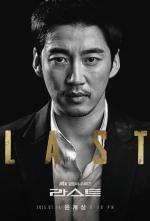 Last (Serie de TV)