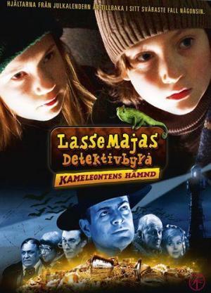 LasseMaja's Detective Agency - The Chameleon Strikes Back