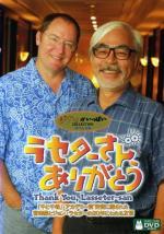 Lasseter-san, Arigato! (AKA Thank You, Mr. Lasseter)