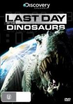 Last Day of the Dinosaurs (TV)