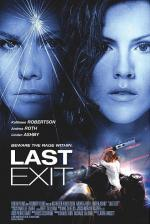 Última salida (TV)