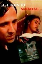 Last Train to Mahakali (TV)