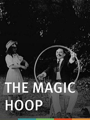 Magic Hoop (S)