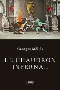 The Infernal Boiling Pot (S)
